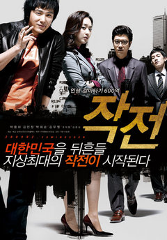 ParkYongHa2.jpg
