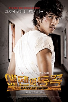 SongSeungHun20080814a.jpg